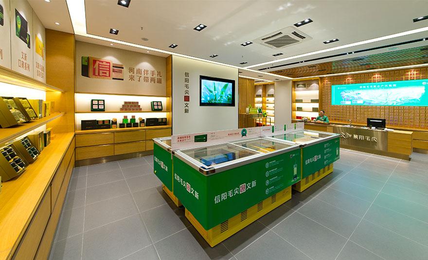 亚博电竞知之叶公司郑州工人路专卖店